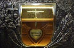 Relikwie bł.Męczenników zPratulina