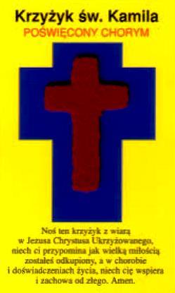 Krzyżyk św.Kamila de Lellis